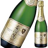 安心院葡萄酒 安心院ワイン スパークリングワイン [2017] 750ml
