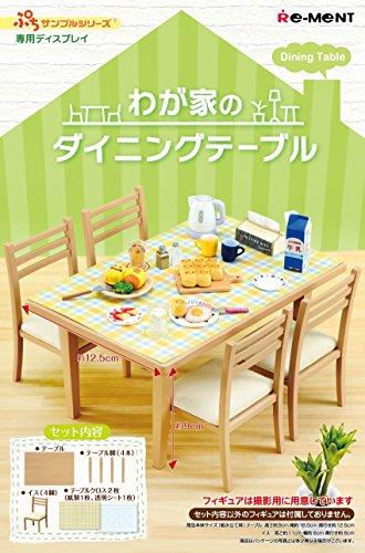 ぷちサンプル わが家のダイニングテーブル...