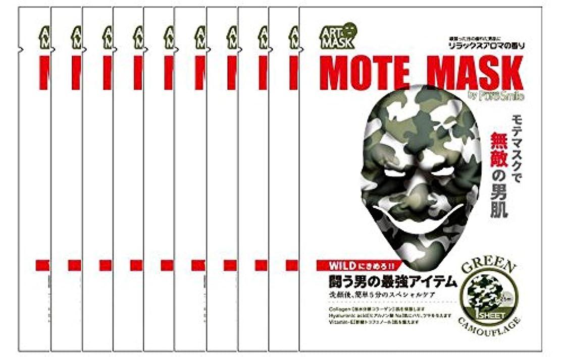 毒タイトル療法ピュアスマイル アートマスク モテマスク MA-01 リラックスアロマの香り 1枚入り ×10セット