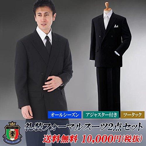 【サイズ:L】ダブルブレスト 礼装 フォーマルスーツ シング...