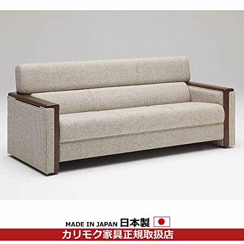 カリモクソファ・応接椅子・応接ソファ/US51モデル