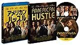 アメリカン・ハッスル コレクターズ・エディション[Blu-ray/ブルーレイ]