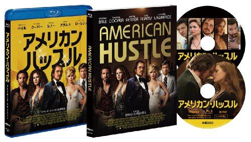 アメリカン・ハッスル コレクターズ・エディション [Blu-ray]の詳細を見る