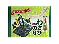 わさびのり4袋入(1袋(8切8枚)板のり1枚分) 金印の(北海道産山わさび使用)厳選された国産の乾のりに山葵の風味が味付けされております。
