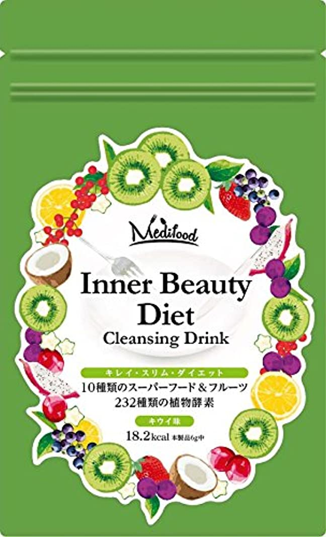 含めるワイン提供された医食同源ドットコム インナービューティーダイエット 150g (キウイ味ドリンク)