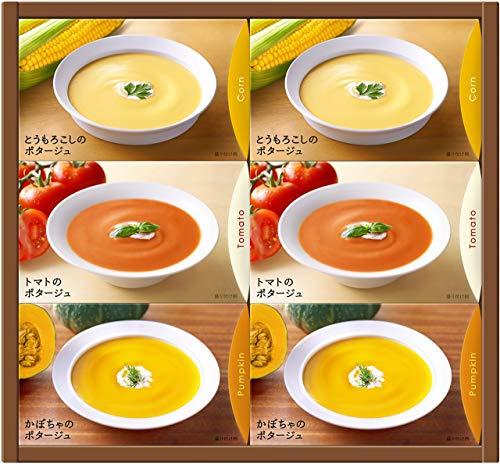 カゴメ だしまで野菜のポタージュギフト DP-20