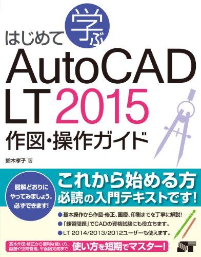 AutCad