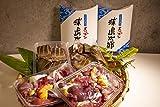 スッポン鍋セット(3~4人前)