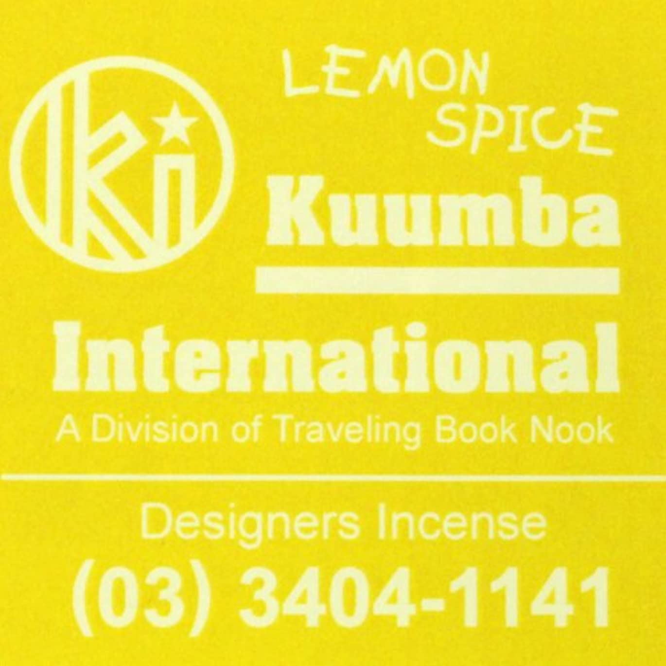 不良慣習立法(クンバ) KUUMBA『incense』(LEMON SPICE) (Regular size)