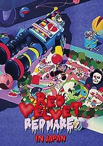 """Red Velvet 2nd Concert """"REDMARE"""" in JAPAN(DVD2枚組)"""