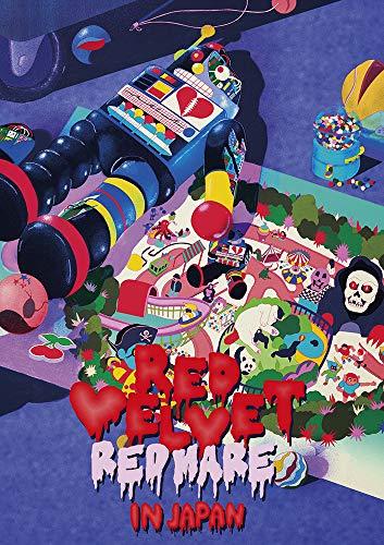 """Red Velvet 2nd Concert """"REDMARE"""