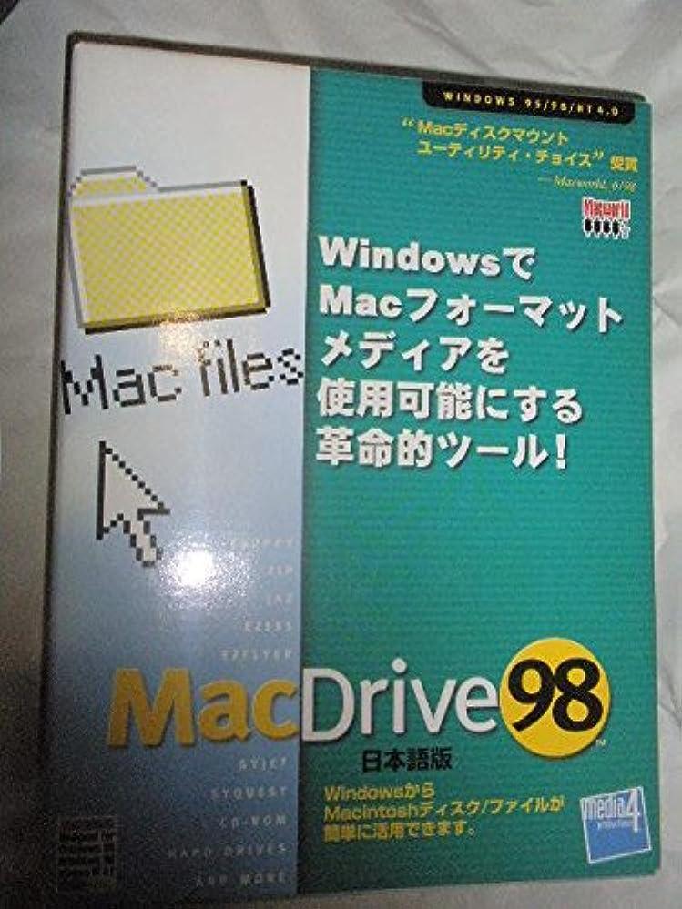兵士大胆自伝MacDrive 98 日本語版
