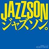 ジャズソン。~ジャジーなアニソン~
