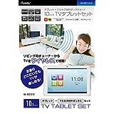 【カイホウジャパン/KAIHOU】 10インチTVタブレットセット 【品番】 KH-MID101W