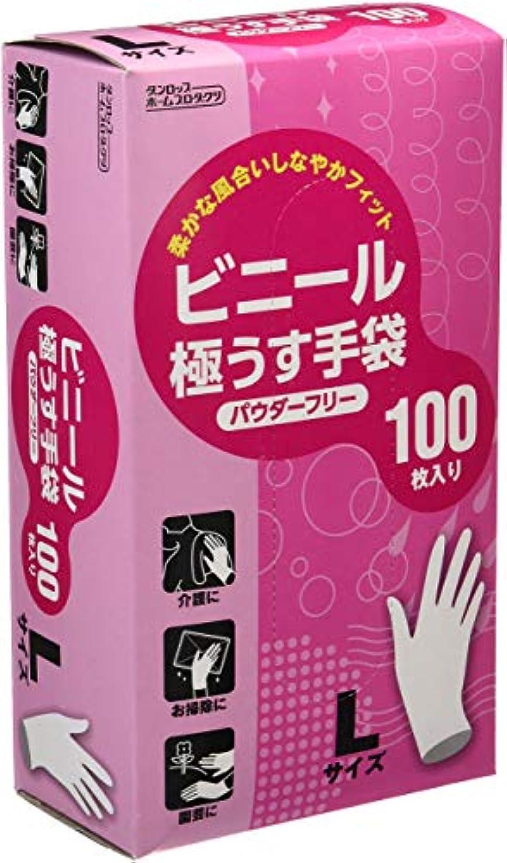 ビニール極うす手袋 Lサイズ パウダーフリー 100枚入 ×20個