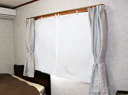 夏の日差しをブロック  温度差-19.2℃ 室内用スクリーン UV・遮光共に98%カット エコ スクリーン(幅90X丈120cm)