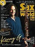 サックス・ワールド Vol.13(CD付) (シンコー・ミュージックMOOK)
