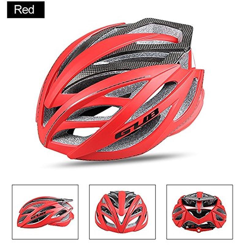 十分ではない線幻影自転車 ヘルメット 大人男女兼用 で磁気ゴーグルバ (ピンク)