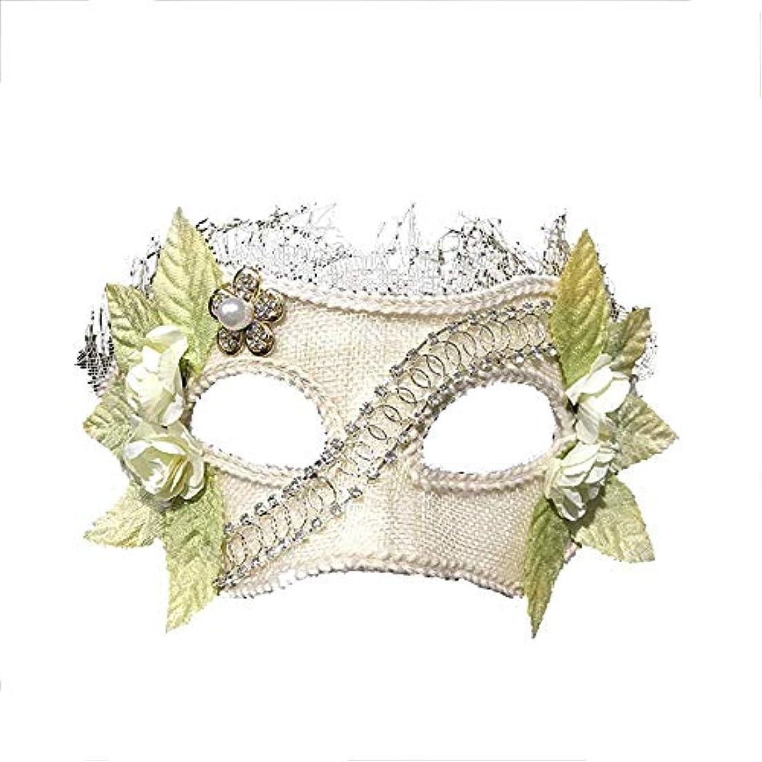 Nanle ハロウィンクリスマスフラワーフェザービーズマスク仮装マスクレディミスプリンセス美容祭パーティーデコレーションマスク (色 : Style A)