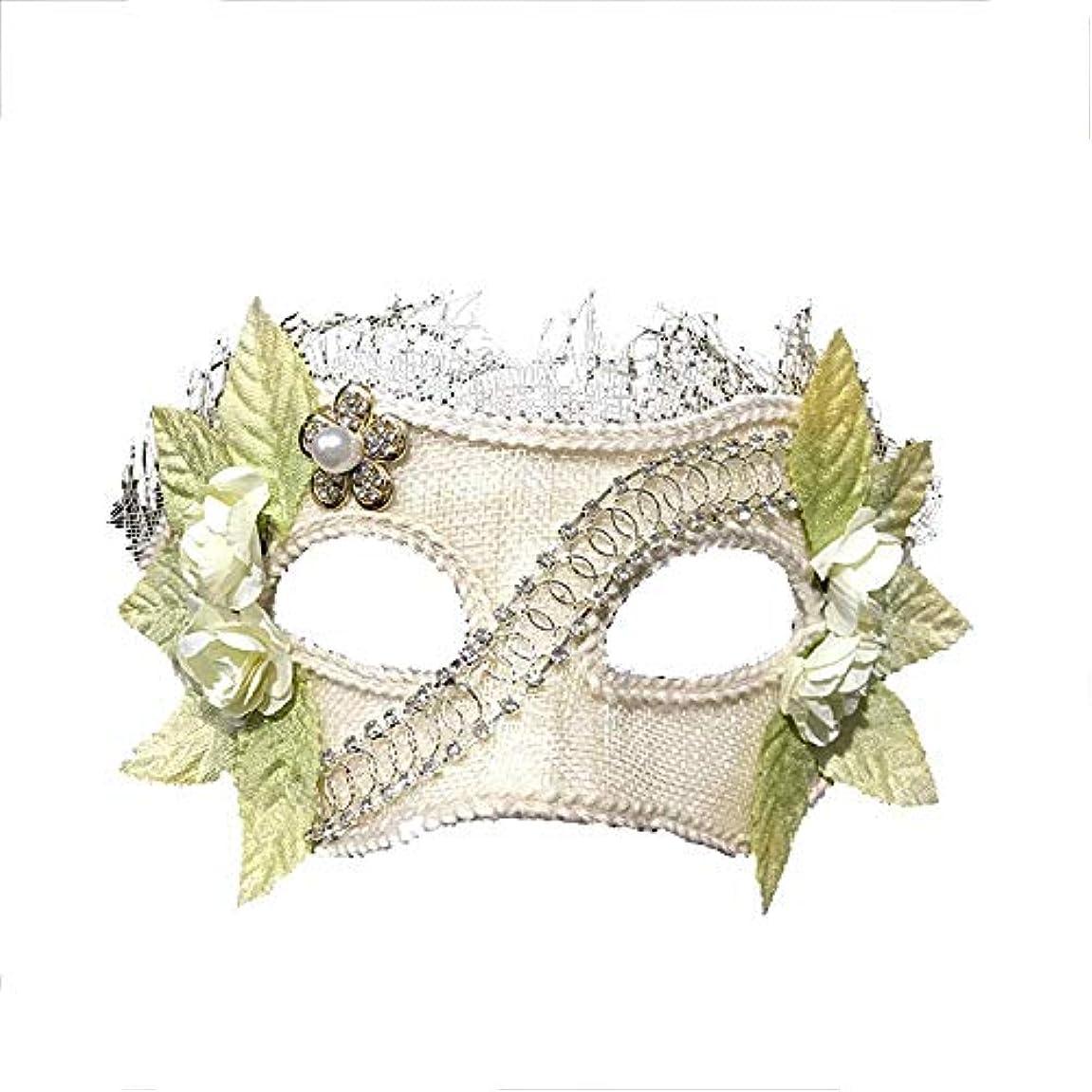 資格情報辞書じゃないNanle ハロウィンクリスマスフラワーフェザービーズマスク仮装マスクレディミスプリンセス美容祭パーティーデコレーションマスク (色 : Style A)