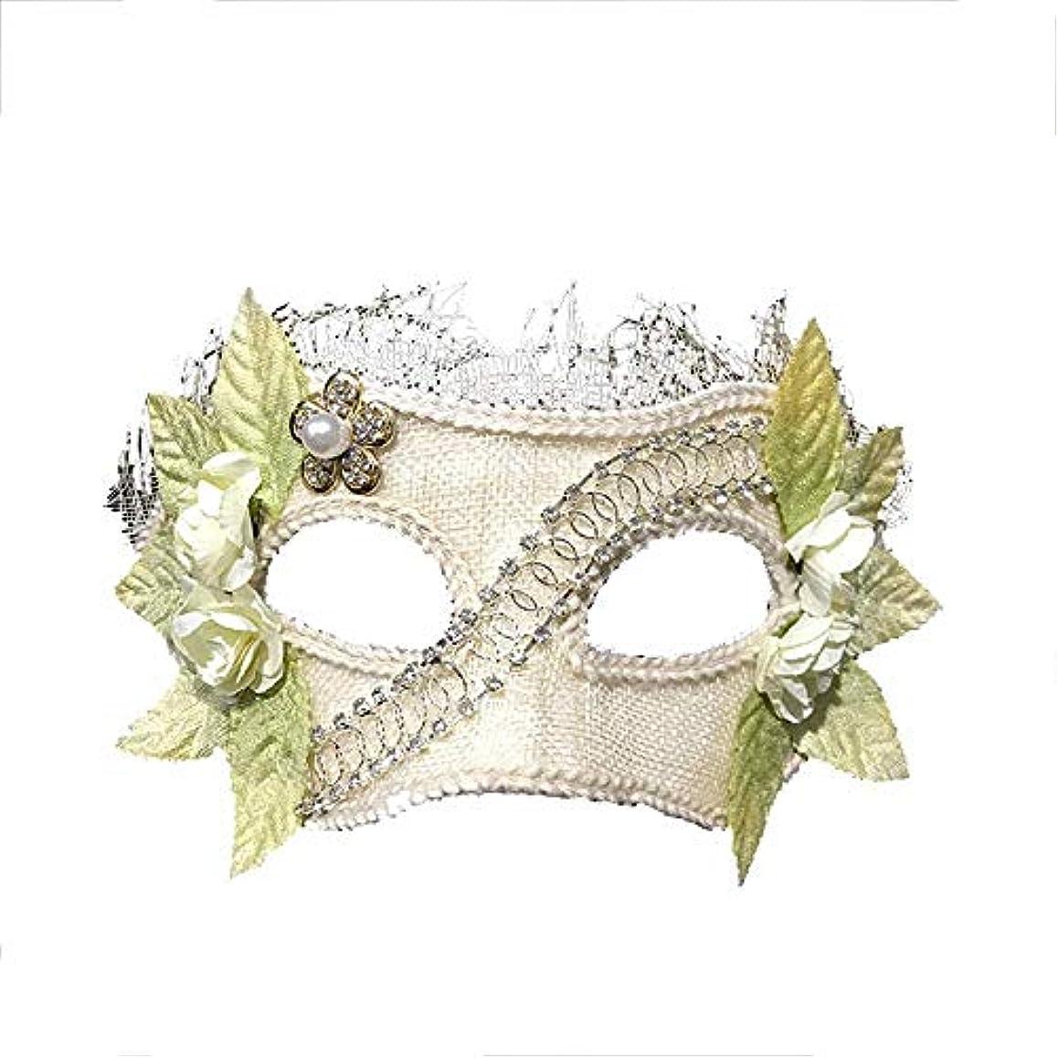 引退する着る非武装化Nanle ハロウィンクリスマスフラワーフェザービーズマスク仮装マスクレディミスプリンセス美容祭パーティーデコレーションマスク (色 : Style A)