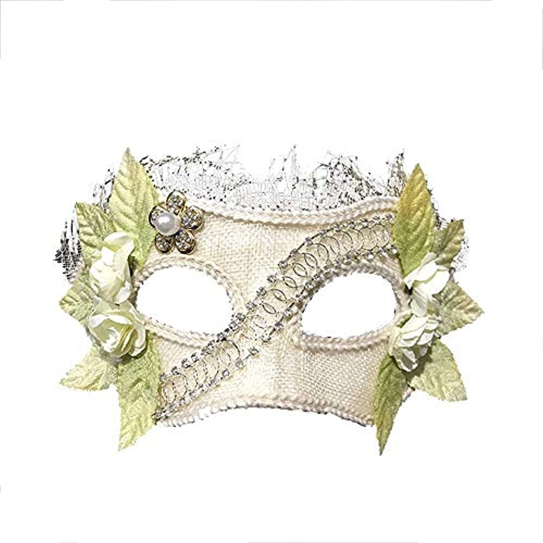 移行環境保護主義者花輪Nanle ハロウィンクリスマスフラワーフェザービーズマスク仮装マスクレディミスプリンセス美容祭パーティーデコレーションマスク (色 : Style A)