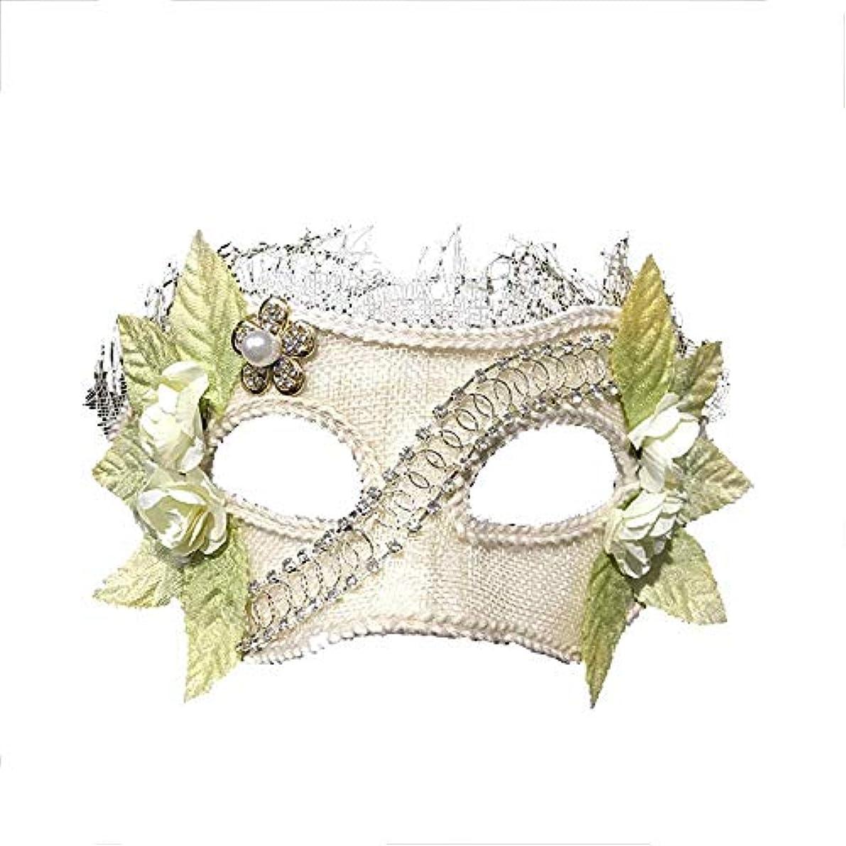 見る人ぞっとするようなアーチNanle ハロウィンクリスマスフラワーフェザービーズマスク仮装マスクレディミスプリンセス美容祭パーティーデコレーションマスク (色 : Style A)