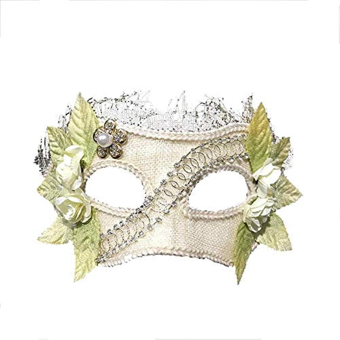 なぜアパル胚Nanle ハロウィンクリスマスフラワーフェザービーズマスク仮装マスクレディミスプリンセス美容祭パーティーデコレーションマスク (色 : Style A)