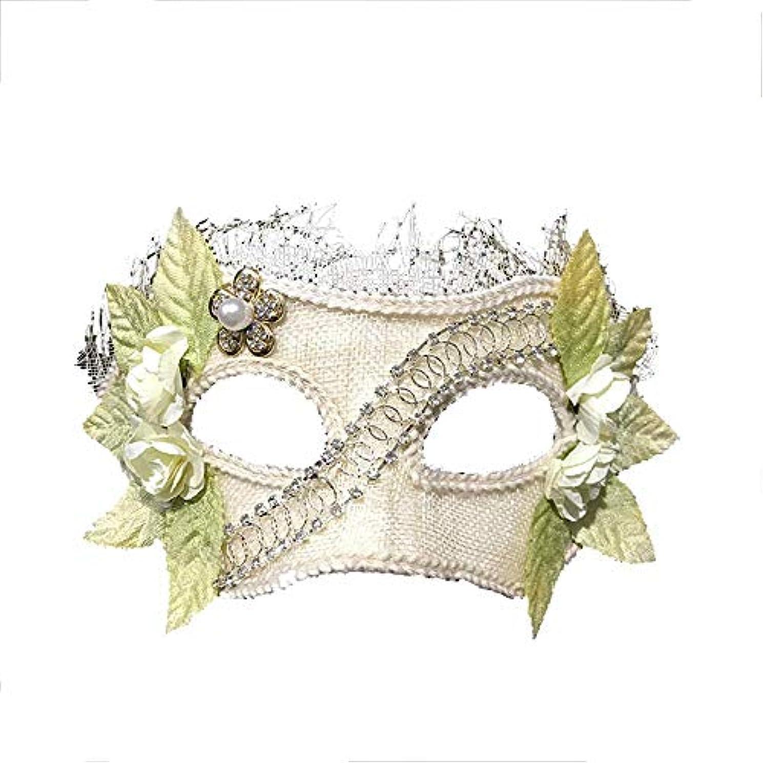 オプショナル雪の神聖Nanle ハロウィンクリスマスフラワーフェザービーズマスク仮装マスクレディミスプリンセス美容祭パーティーデコレーションマスク (色 : Style A)