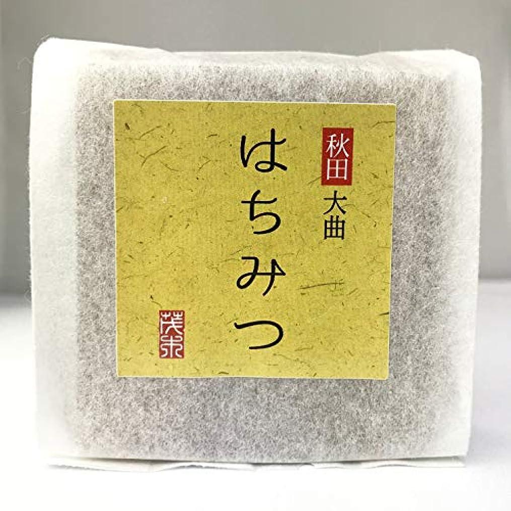 接辞流産葉を集める無添加石鹸 はちみつ石鹸 100g