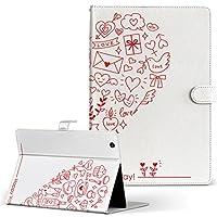 igcase Qua tab QZ8 KYT32 au LGエレクトロニクス キュアタブ タブレット 手帳型 タブレットケース タブレットカバー カバー レザー ケース 手帳タイプ フリップ ダイアリー 二つ折り 直接貼り付けタイプ 014624 バレンタイン ハート