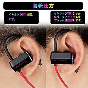 Idealmuzik Bluetooth イヤホン スポーツ 両耳 無線 Bluetooth ヘッドフォン イヤ-フック付きスポーツ仕 apt-Xコーデック採用 防汗 防水 CVC6.0 ノイズキャンセリング搭載 高音質 携帯電話用BTイヤホン ハンズフリー 通話 iPhone&Android などのスマートフォンに対応(ブラック/レッド)