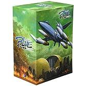 Project BLUE 地球SOS Vol.2 [DVD]