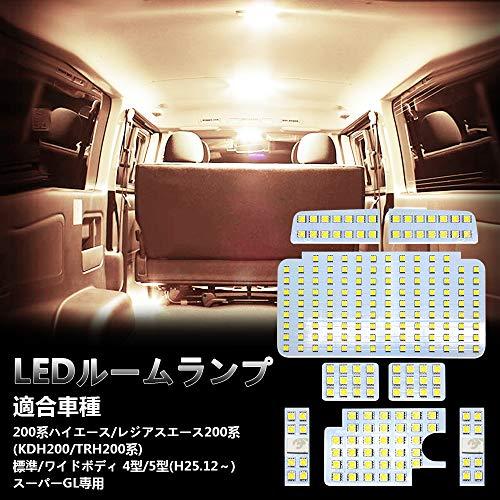 OPPULITE ハイエース LED ルームランプ トヨタ ...