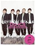 別冊CD&DLでーた BOYS ON STAGE vol.7 (エンターブレインムック)