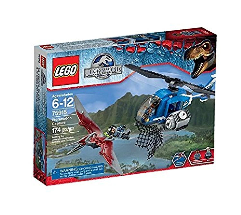 レゴ (LEGO) ジュラシックワールド プテラノドンの捕獲 75915
