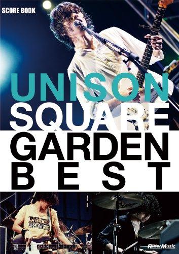UNISON SQUARE GARDEN/BEST (スコア・ブック)