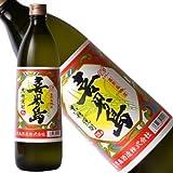 喜界島酒造 喜界島 25度 瓶 900ml