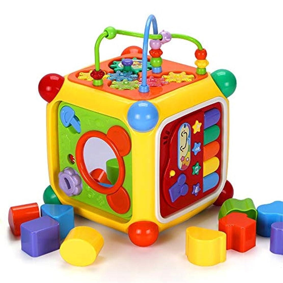 受粉者他の日正しく迷路 型はめ ビーズ迷路赤ちゃん幼児活動センター音楽活動キューブラーニングセンターおもちゃのインタラクティブ教育活動を再生します (Color : Multi-colored, Size : Free size)