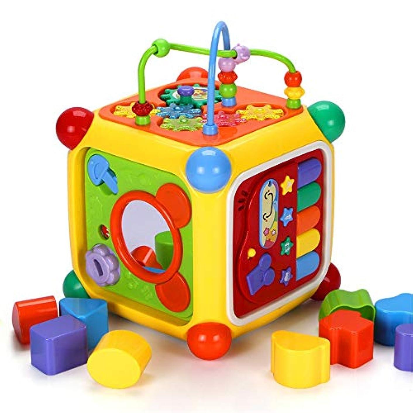 盟主弁護人袋学習玩具 ビーズ迷路赤ちゃん幼児活動センター音楽活動キューブラーニングセンターおもちゃのインタラクティブ教育活動を再生します (Color : Multi-colored, Size : Free size)