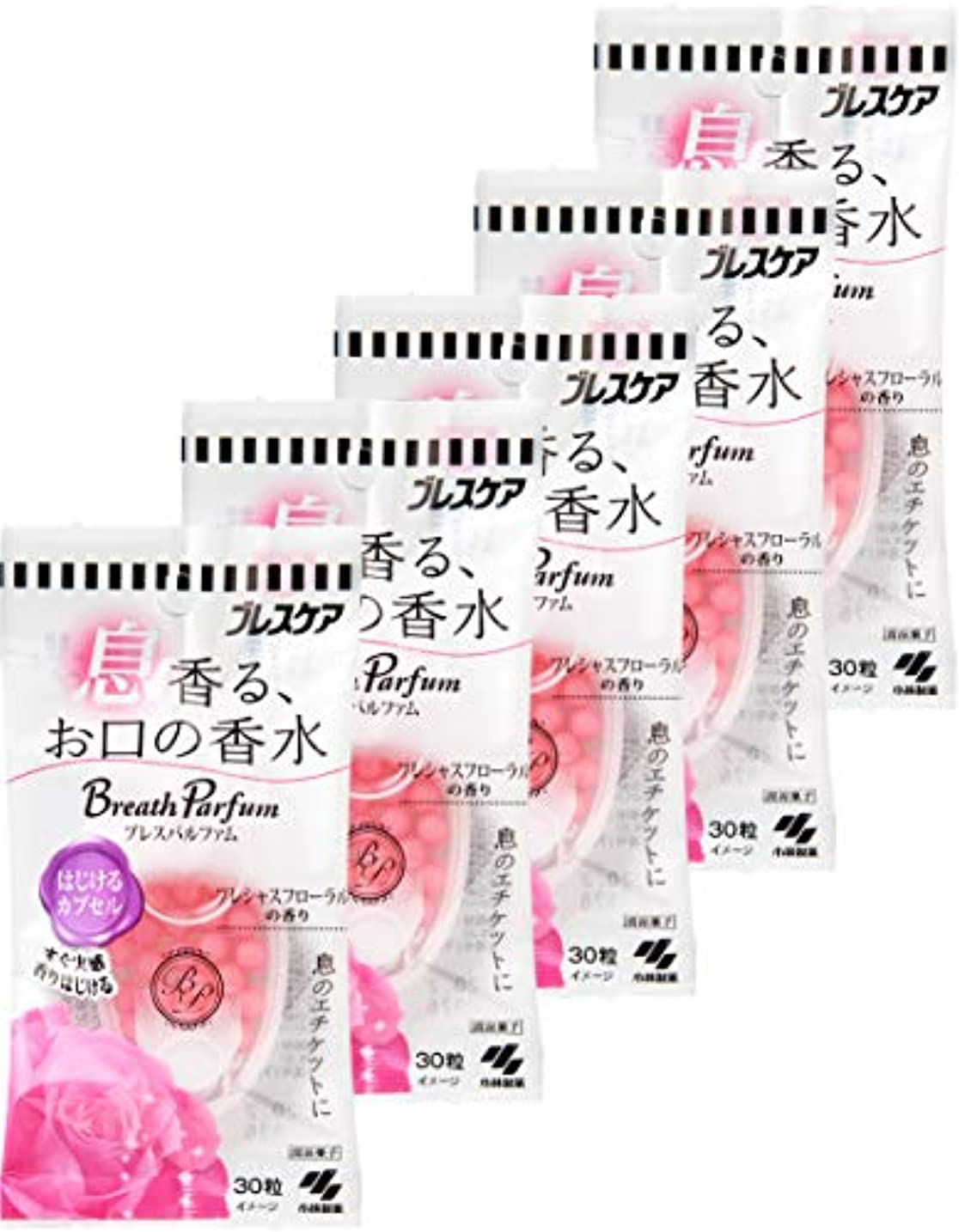 シングル和解する持ってる【まとめ買い】小林製薬 ブレスケア ブレスパルファム はじけるカプセルプレシャスフローラルの香り 30粒×5個