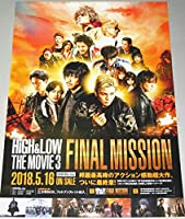 B2サイズ ポスター HiGH&LOW THE MOVIE 3 FINAL MISSION 用
