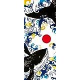 kenema 注染 手ぬぐい 『縁起』 恵比寿鯨 36×90cm