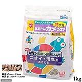 ヒカリ (Hikari) おおきなカメのエサ 特大粒 お徳用 1kg