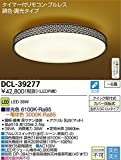 DAIKO LED和風シーリングライト ~6畳 調色・調光タイプ(昼光色~電球色) クイック取付式 リモコン・プルレススイッチ付 DCL-39277
