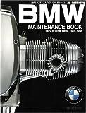 BMWメンテナンスブック OHVボクサーツイン編 完全整備分解手帖 1969‐1996