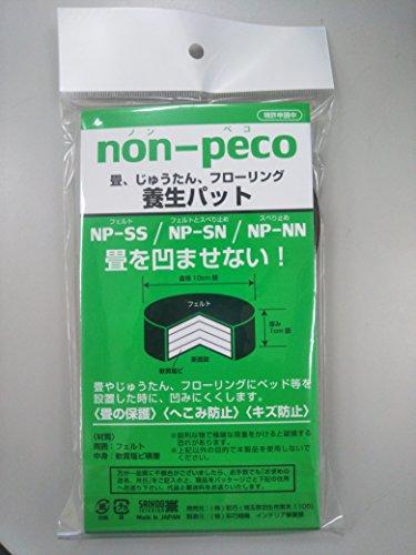 ノンペコ(non-peco)畳,じゅうたん,養生マット