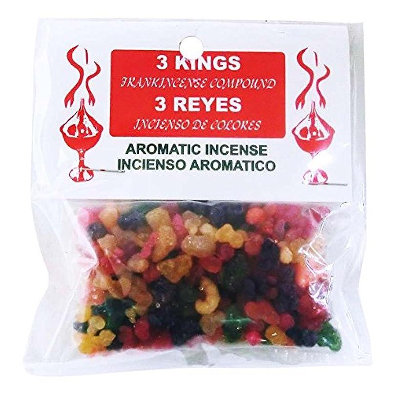 報いる歌手精神医学3KINGS Resin Incense(ヨルダンの聖別香) Frankincense