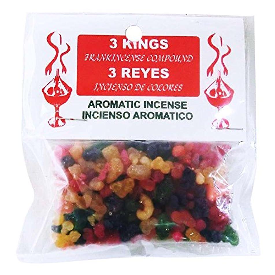 乞食回転する位置する3KINGS Resin Incense(ヨルダンの聖別香) Frankincense