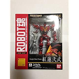 魂ウェブ限定 ROBOT魂<SIDE KMF> 紅蓮弐式 ロボット魂 限定品